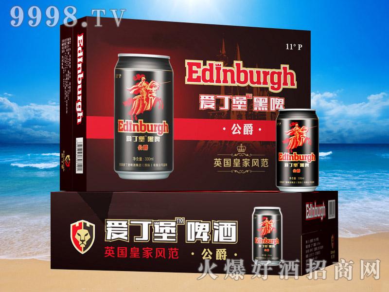 英国爱丁堡黑啤公爵11°330ml