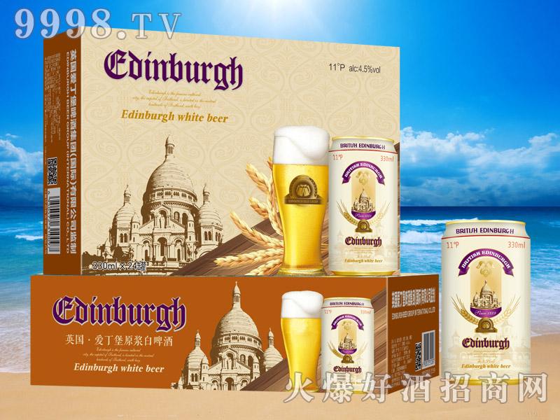 英国爱丁堡原浆白啤酒11°330ml