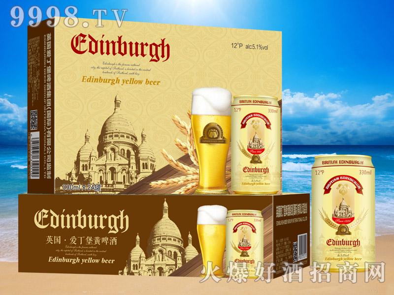 英国爱丁堡黄啤12°330ml