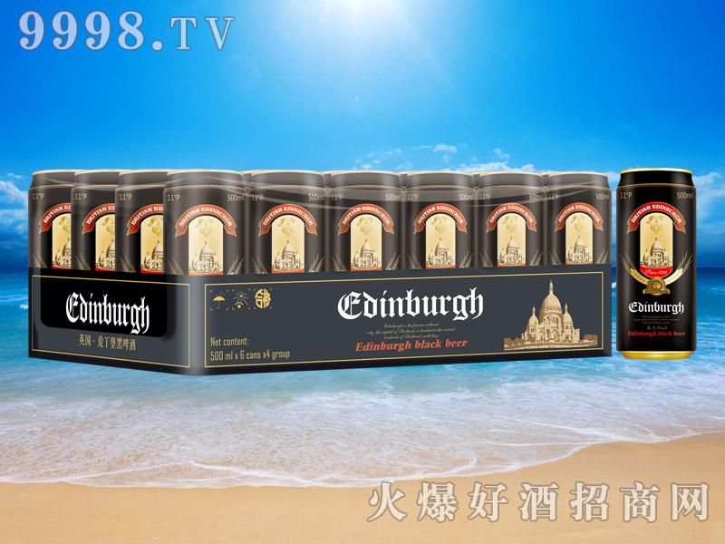 英国爱丁堡黑啤11°500ml×24