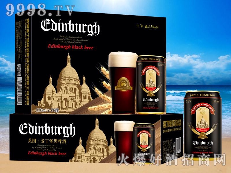 英国爱丁堡黑啤11°330ml