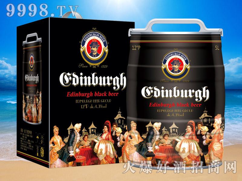 英国爱丁堡黑啤桶装12°5L