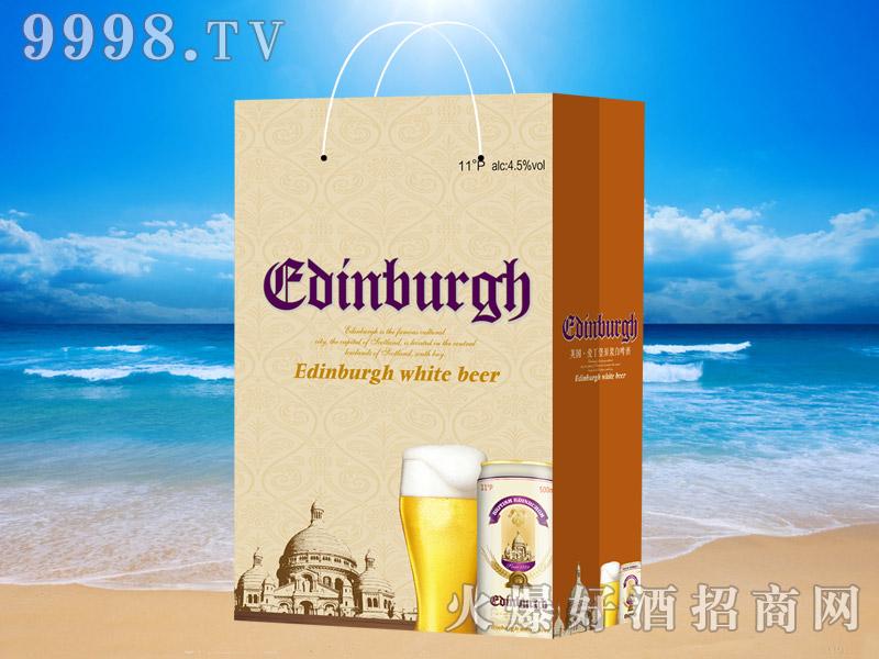 英国爱丁堡白啤330ml×24(手提袋)