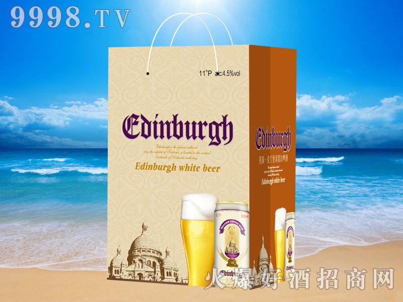 英国爱丁堡白啤500ml×12(手提袋)