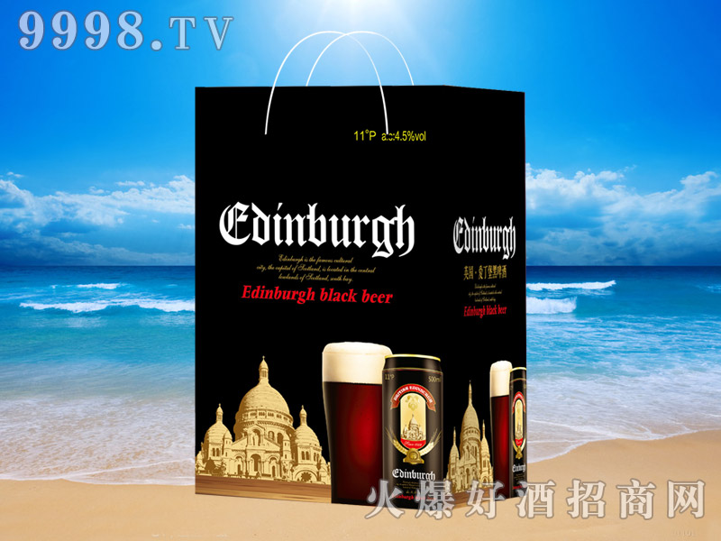 英国爱丁堡黑啤500ml×12(手提袋)