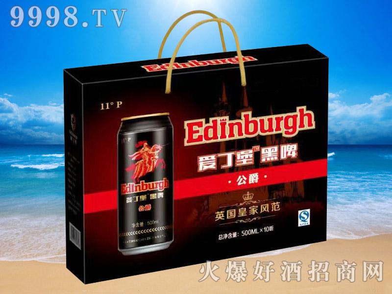 英国爱丁堡黑啤公爵(礼盒装)