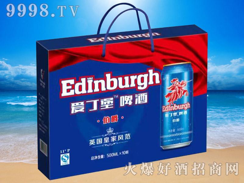 英国爱丁堡啤酒伯爵(礼盒装)