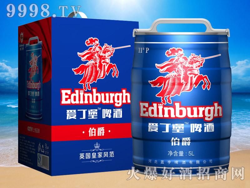 英国爱丁堡啤酒伯爵11°5L