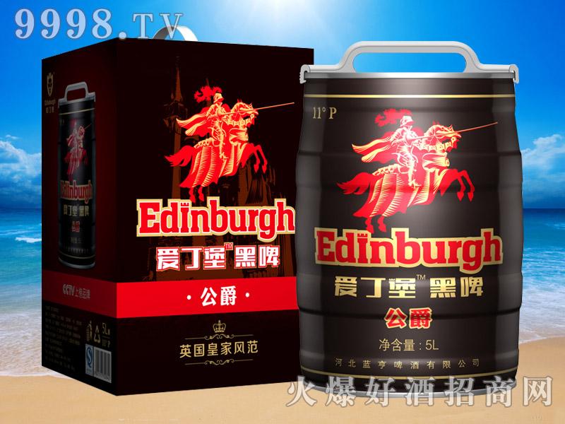 英国爱丁堡黑啤公爵11°5L