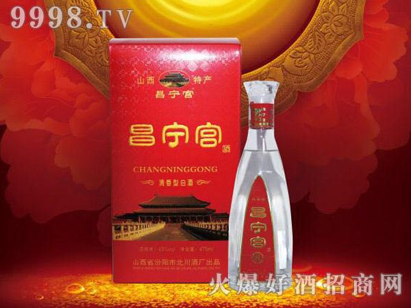 昌宁宫酒475ml