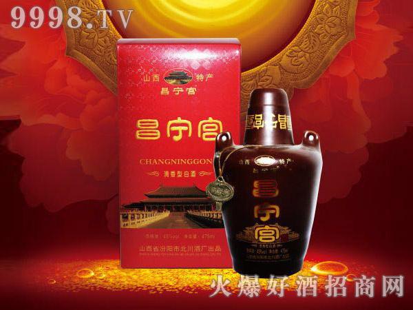 昌宁宫酒(清香型白酒)