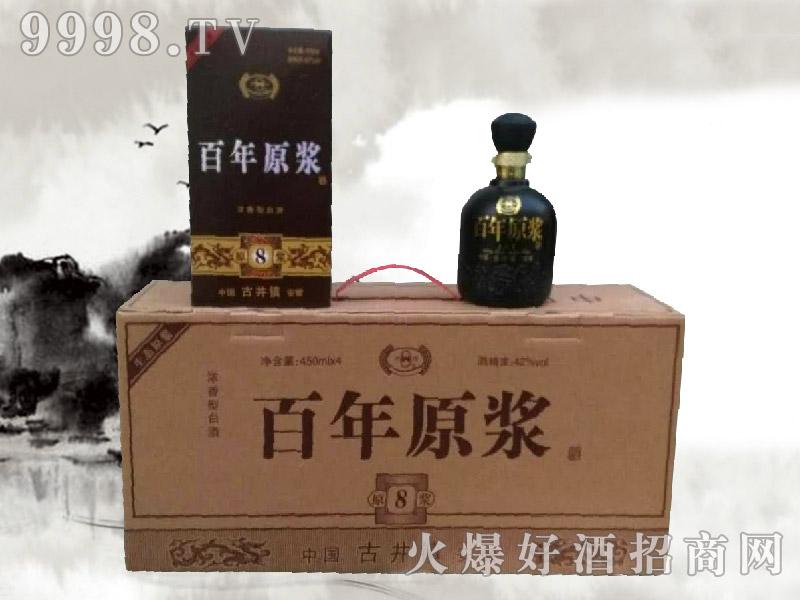 万顺百年原浆酒8