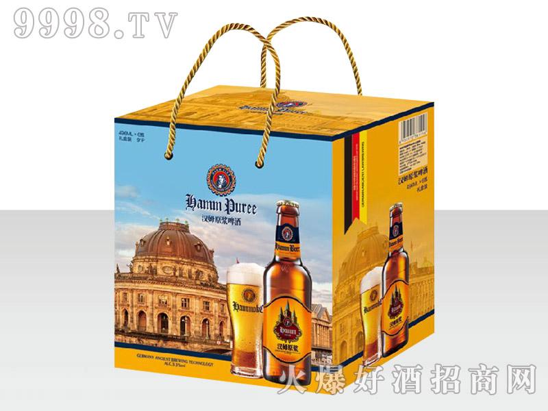 德国汉姆原浆礼盒瓶装496ml