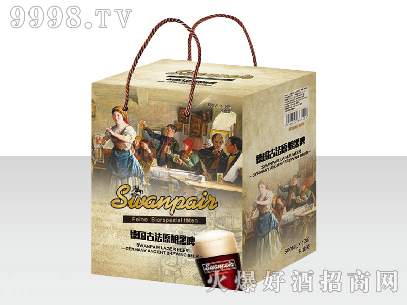 德国古法原酿黑啤500ml