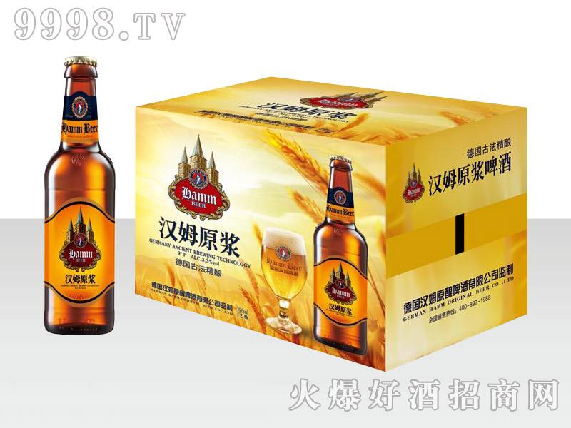 德国汉姆原浆啤酒496ml×12瓶