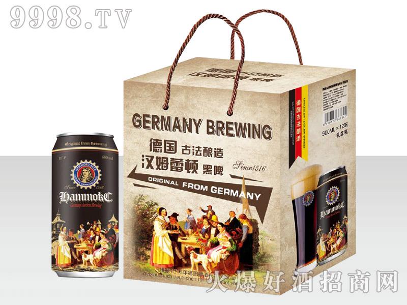 汉姆蕾顿黑啤礼盒500ml×12罐