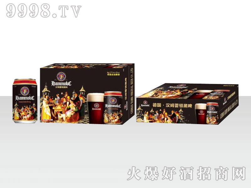 德国・汉姆蕾顿黑啤330ml×24罐