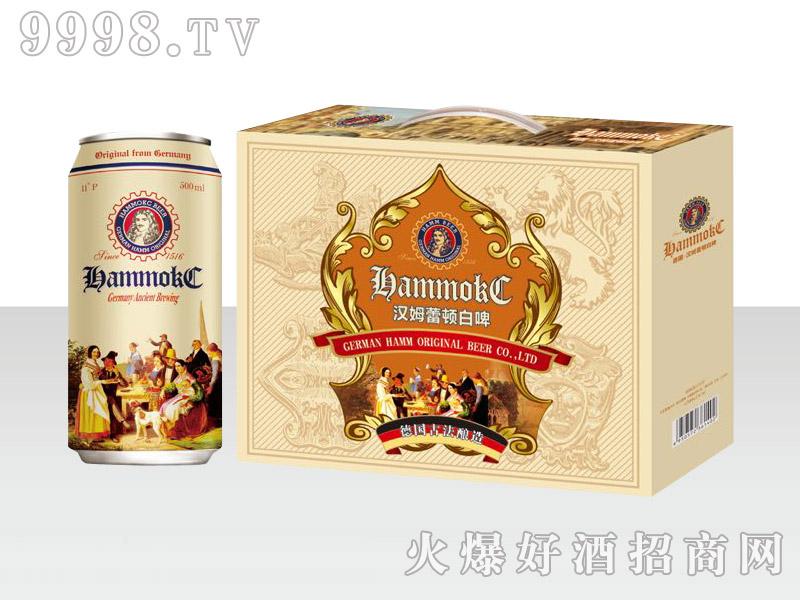 汉姆蕾顿原浆白啤礼盒500ml×10罐