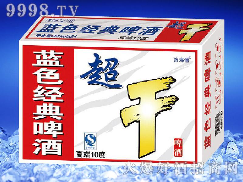 滨海情蓝色经典超干啤酒