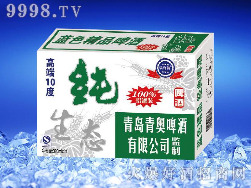 滨海情蓝色精品纯生态啤酒(绿)