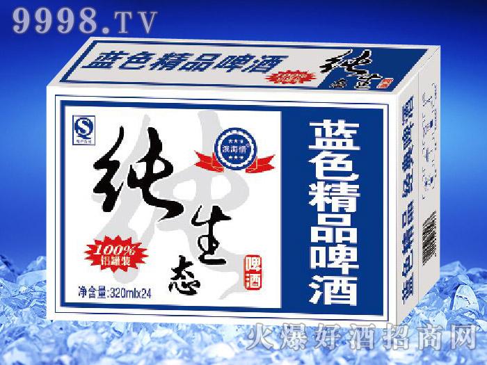 滨海情蓝色精品纯生态啤酒(蓝箱)