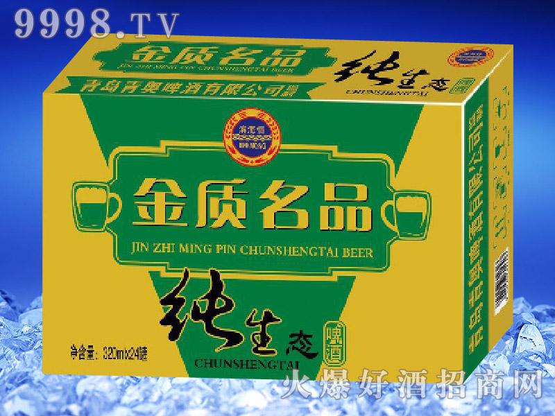 滨海情纯生态啤酒绿箱(金卡)