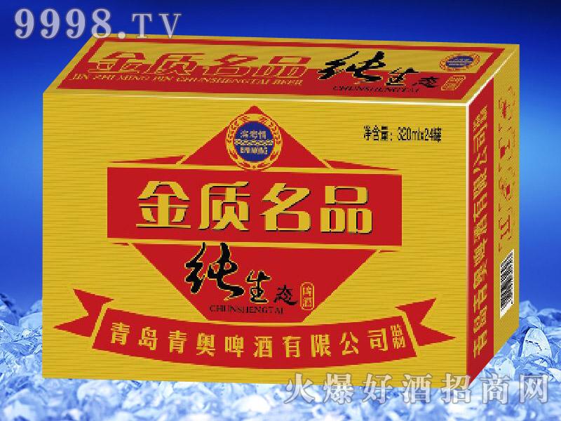 滨海情纯生态啤酒红箱(金卡)