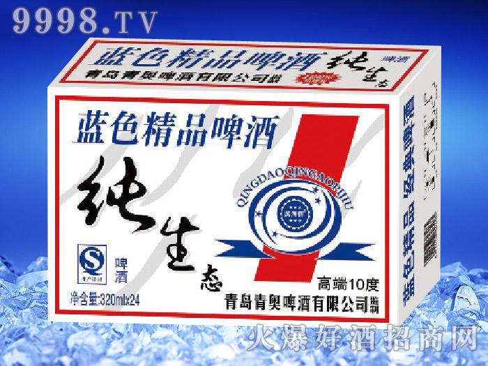 滨海情蓝色精品纯生态啤酒(红带)
