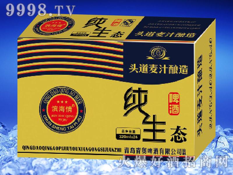 滨海情纯生态啤酒蓝箱(金卡)