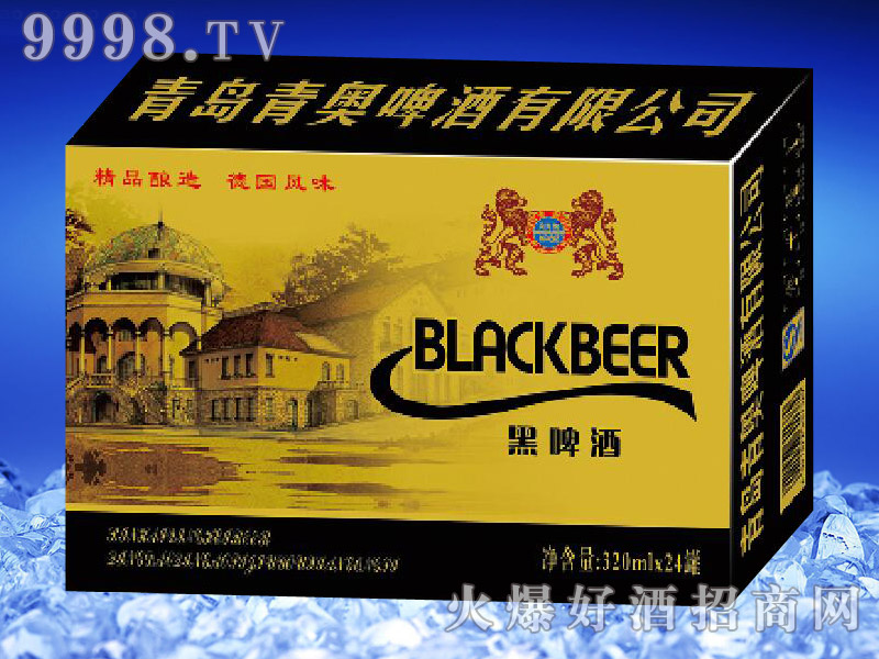 滨海情黑啤酒320ml×24(金卡)