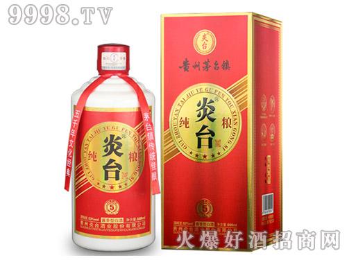 炎台纯粮酒5