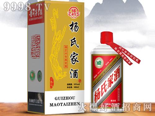炎台酒业定制酒-白酒招商信息