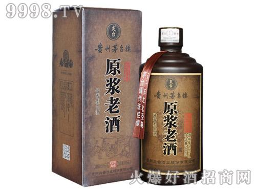 炎台原浆老酒
