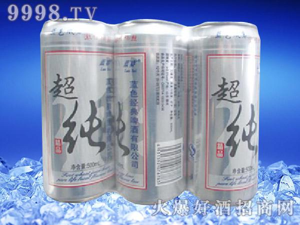 滨海情超纯啤酒500ml