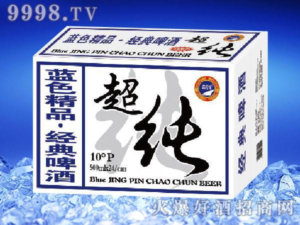 滨海情蓝色精品超纯啤酒500ml(金卡)