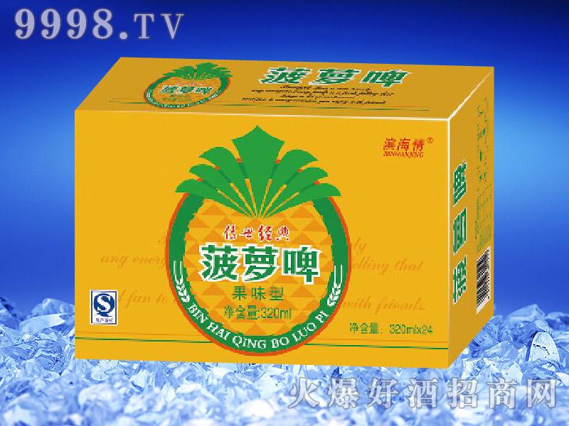 滨海情菠萝啤(黄箱)