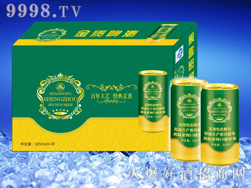 金质啤酒325ml