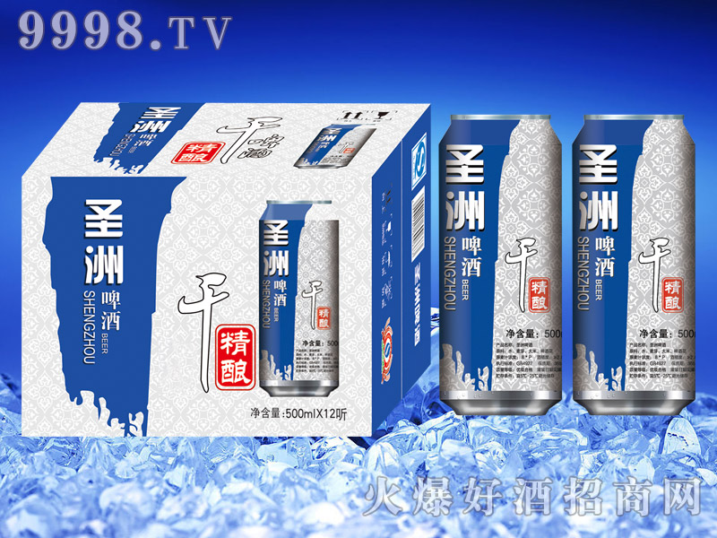 圣洲干精酿啤酒500ml