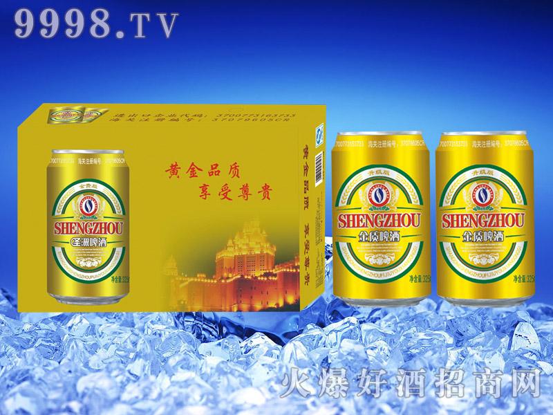 圣洲金质啤酒325ml