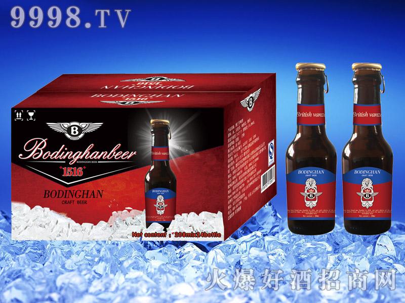 博丁罕啤酒208ml