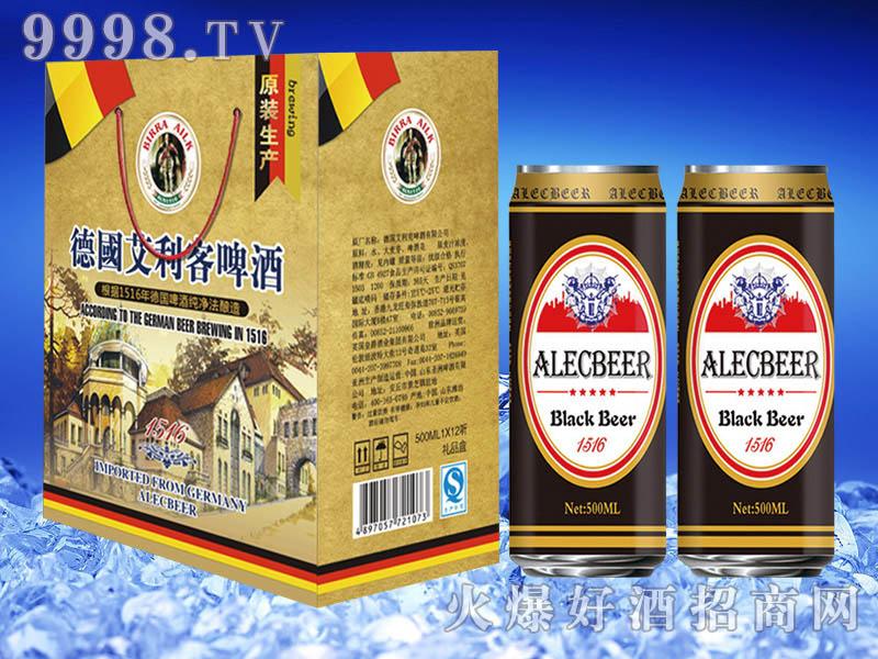 德国艾利客黑啤酒500ml礼盒12罐装