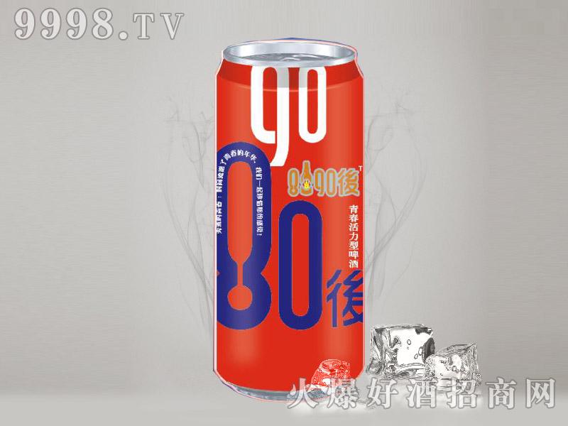 8090后啤酒・青春活力红罐500ml