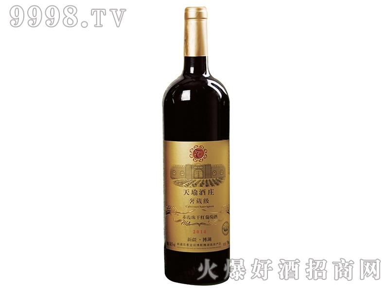 天瑜酒庄奢藏级赤霞珠干红葡萄酒