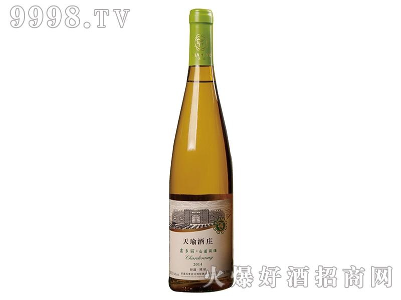 天瑜酒庄霞多丽干白葡萄酒
