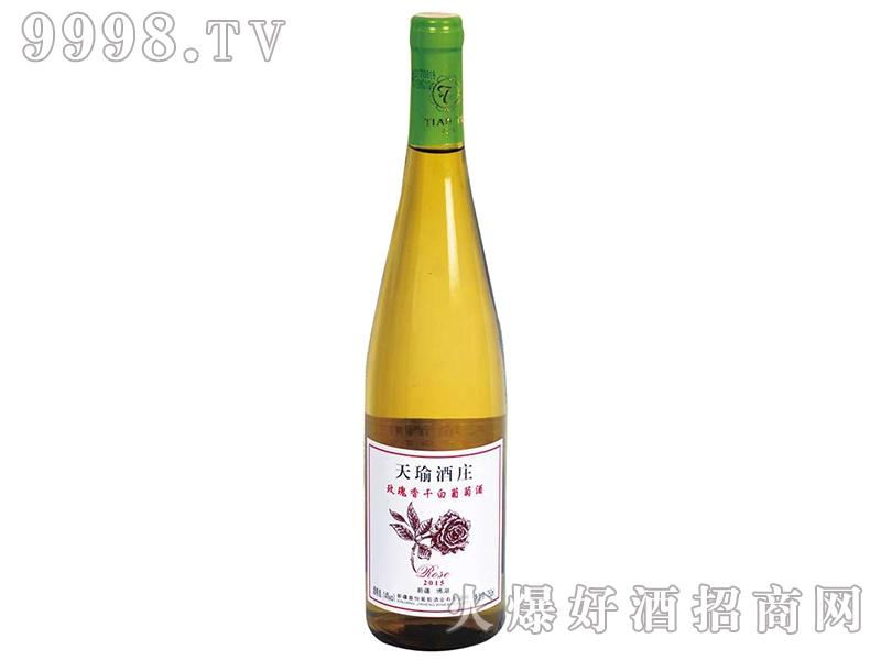 天瑜酒庄玫瑰香白葡萄酒