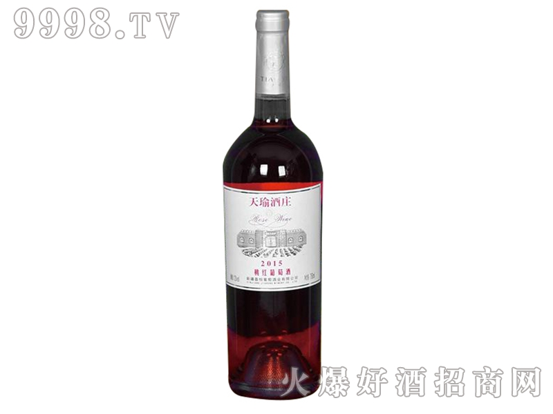 天瑜酒庄桃红葡萄酒