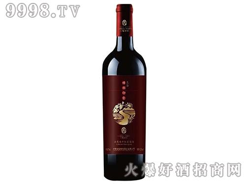天瑜酒庄赤霞珠干红葡萄酒