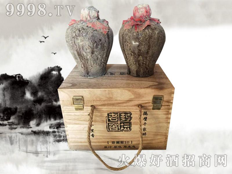 万顺封坛老窖酒珍藏版10
