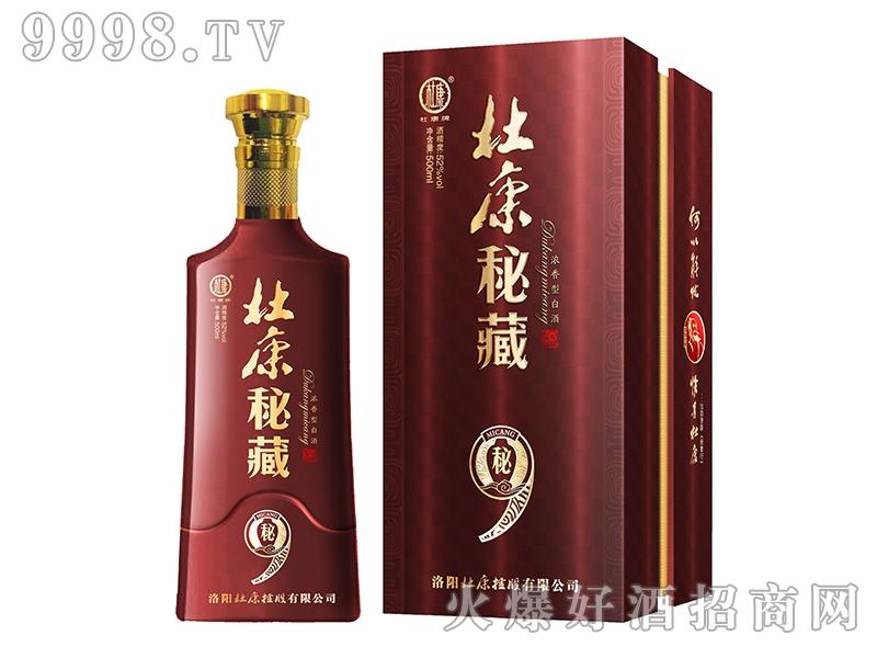 杜康秘藏酒秘9礼盒装