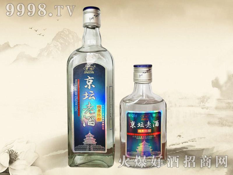 京坛老酒绵柔陈酿